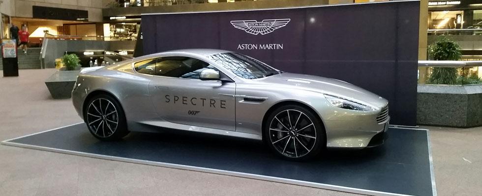 aston martin melbourne premiere of spectre zagame automotive. Black Bedroom Furniture Sets. Home Design Ideas